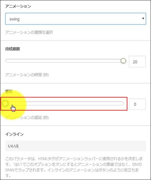 動く画像リンクの作り方(WordPress)!知識0から簡単1分でCTR大幅UP?4