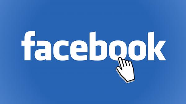 facebookのタグ付けとは?6つの防ぐ方法と基本マナーでプライバシーを保護!最後まとめ