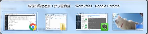 Windows歴20年以上の僕がMacに切り替えて困ったことと対策・注意点!5
