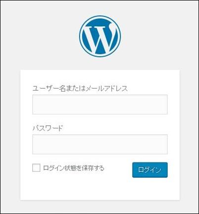 WordPress(ワードプレス)とは?使い方やメリット・デメリットまとめ1