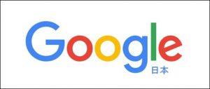 アフィリエイトとは?手法と種類を全部まとめて見えた稼ぎの黄金法則Googleアドセンス