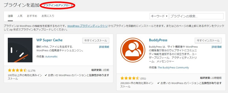 サイトマップのGoogleクローラーにもユーザビリティにも効果的な作り方7