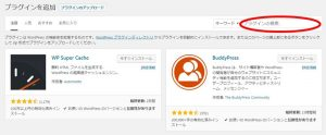 サイトマップのGoogleクローラーにもユーザビリティにも効果的な作り方2