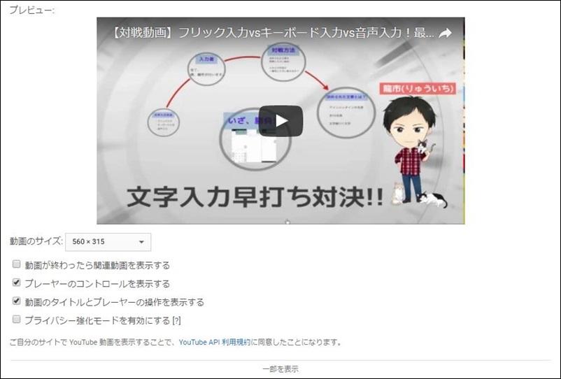 ワードプレスで記事に動画や画像・内部リンクを挿入する方法!7