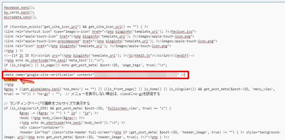 サーチコンソール(旧ウェブマスターツール)の登録方法!ファイルアップロードのやり方も17