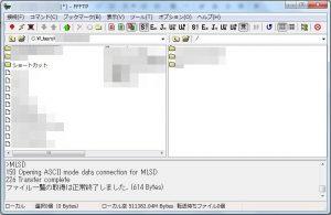 ffftp(FTPソフト)の仕組みと設定方法!基本的な使い方とバックアップ法も10