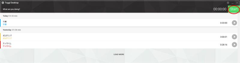 Toggl Timer(トグルタイマー)のWindows&アプリの使い方とコツを日本語で開始windows