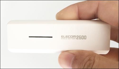 目覚ましアプリ(iphone)|二度寝を防止&起きるためのコツと考え方も1